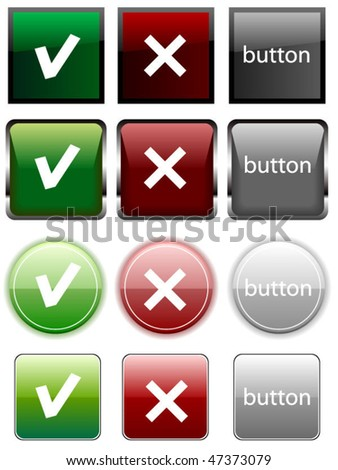 set of web buttons (accept and cancel)