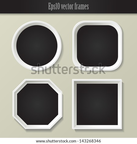 Set of white frames - stock vector