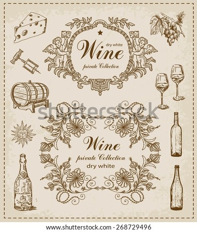 set of wine - stock vector