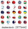 Set of world flags icons. All elements and textures are individual objects. Vector illustration scale to any size. - stock vector