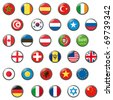 Set of world flags. Vector button - stock photo