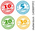 Set of years of experience grunge rubber stamps, vector illustration - stock vector
