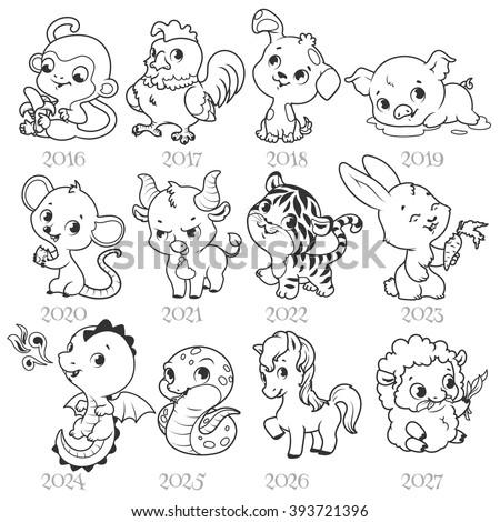 Calendar Mascot Stock Vectors & Vector Clip Art | Shutterstock
