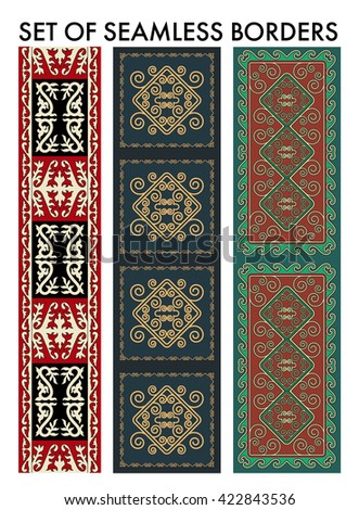 Set os seamless asian ornaments collection. Historically ornamental of nomadic people. It based on real Kazakhstan carpets of felt and wool. Mirror-symmetric illustrations. Region Of Shymkent - stock vector