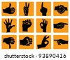 Set ot hand gesture icons - stock vector