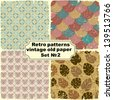Set. Retro seamless patterns on vintage old paper. Plus three objects  cracked surface.Grunge effects can be removed. - stock vector