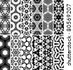 Set seamless floral decorative pattern, vector - stock photo