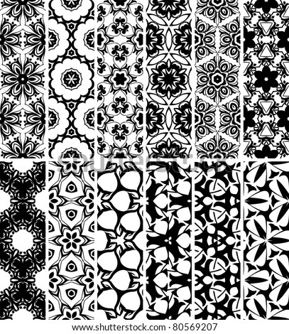 Set seamless floral decorative pattern, vector - stock vector