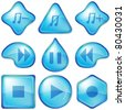 Set vector eps10 various icons, water media player playback buttons - stock vector