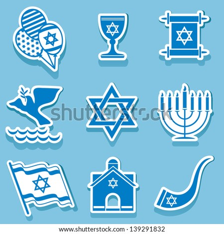 set vector icons of israel sign and symbol - stock vector