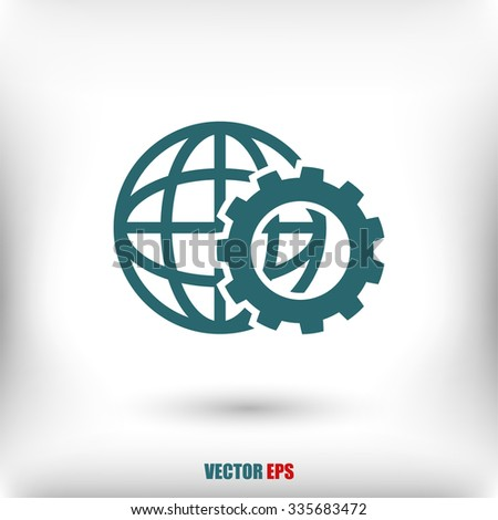 setting parameters, globe Icon vector illustration. Flat design style