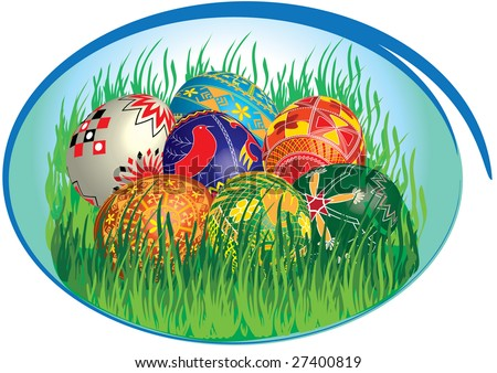 Seven colored egg on green grass bush Elements for your design. Vector illustration - stock vector