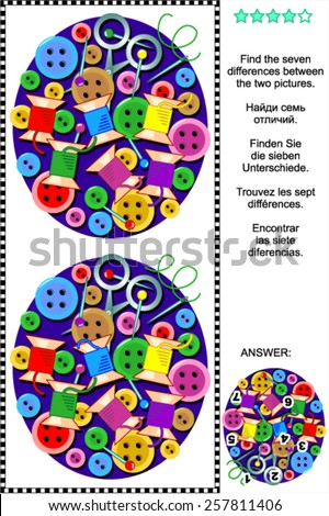 Sewing themed picture puzzle: Find the seven differences between the two pictures of colorful sewing items - buttons, spools, pins, needles, scissors. Answer included.  - stock vector