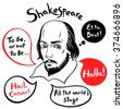 Shakespeare portrait with speech bubbles and famous writer's citations. Shakespeare ink drawn vector illustration with quotes from author's plays. Old English greeting Holla!  - stock photo