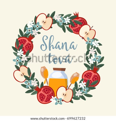 Shana tova greeting card invitation jewish stock vector 699627232 shana tova greeting card invitation for jewish new year rosh hashanah floral wreath made m4hsunfo