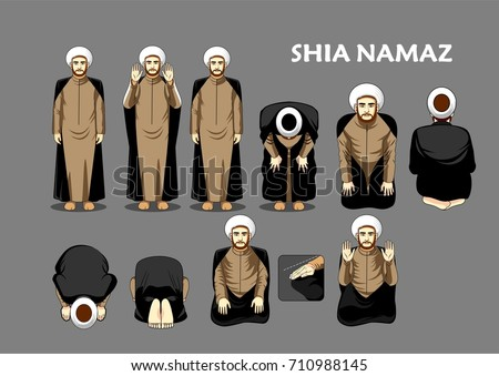 stock-vector-shia-salah-prayer-shia-nama