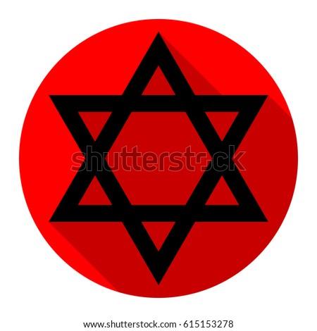 Shield Magen David Star Symbol Israel Stock Vector 615153278