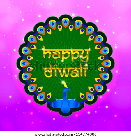 shimmering happy diwali frame with peacock - stock vector