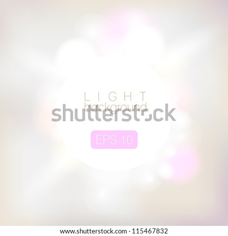 Shiny bright light background (source)- vector illustration for advertising and business presentations. - stock vector
