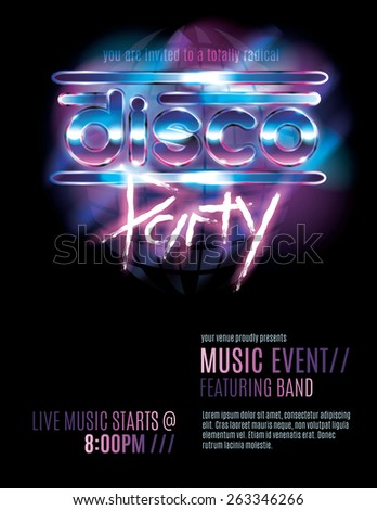 Shiny retro 80s party or disco party invitation template  - stock vector