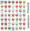 shiny web buttons with asian country flags - stock photo