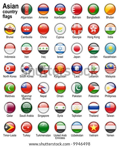 shiny web buttons with asian country flags - stock vector