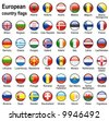 shiny web buttons with european country flags - stock photo