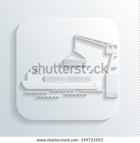 shipment icon vector - stock vector