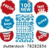 shop stickers, icons, signs, vector illustrations - stock vector