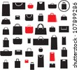 Shopping bag icons set. Sale seamless background. - stock vector