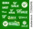 Shopping cart. Vector illustration. - stock vector