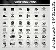 Shopping icons,vector - stock vector