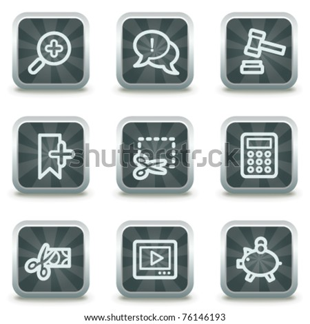 Shopping web icons set 3, grey square buttons - stock vector