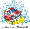 sign a car body washing - stock vector