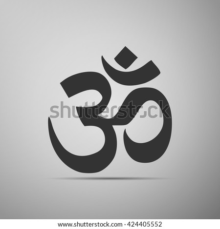 Sign Om. Symbol of Buddhism and Hinduism religions icon, Sign Om. Symbol of Buddhism and Hinduism religions icon vector, Sign Om. Symbol of Buddhism and Hinduism religions flat icon - stock vector