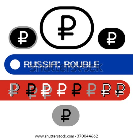 Sign Russian Ruble Graphical Representation Currency Stock Vector Hd