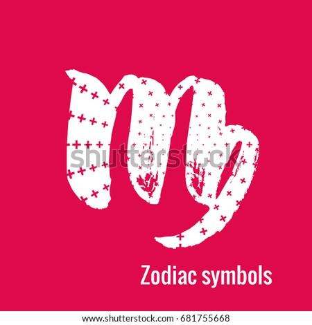Signs Zodiac Virgo Symbol Calligraphy Fashion Stock Vector 681755668