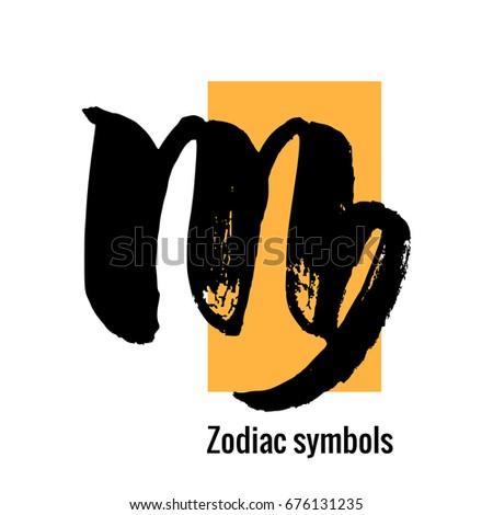 Signs Zodiac Virgo Symbol Hand Draw Stock Vector Royalty Free