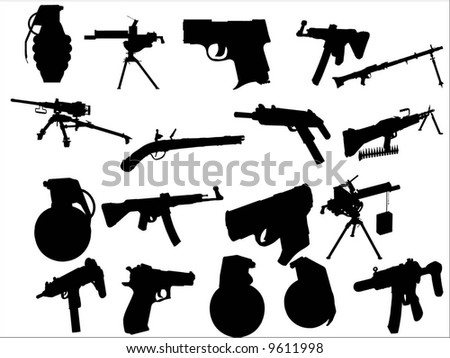 silhouette of arms - stock vector