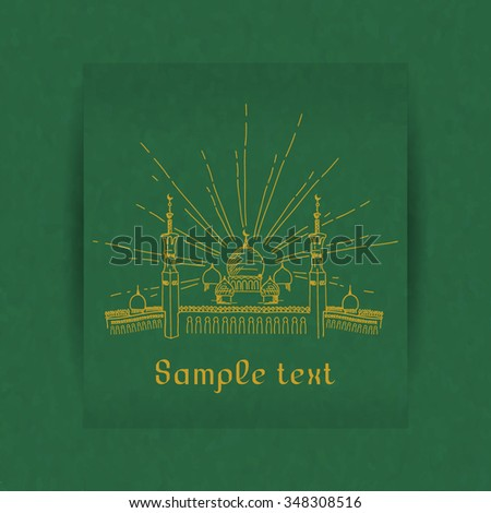 Silhouette of mosque with minarets ?n the curved green paper. Ink painted sketch for Islamic holiday. Greeting card for celebration for Mawlid birthday of prophet Muhammad, Ramadan Kareem, Eid Mubarak - stock vector