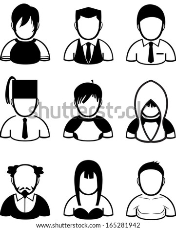 silhouette of people icon created in vector format - stock vector
