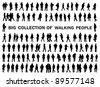 Silhouettes of business people walking on the street - stock photo