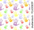 Silhouettes of hands, pattern; seamless - stock vector