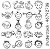 Silhouettes of kid faces. - stock vector