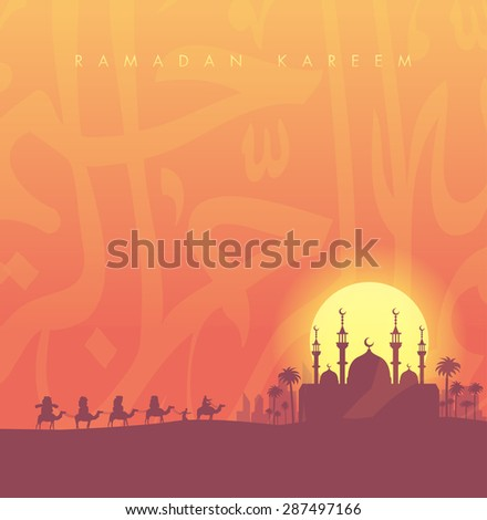 Silhouettes of Men with camels loaded with goods in setting sun desert Approaching the city - stock vector