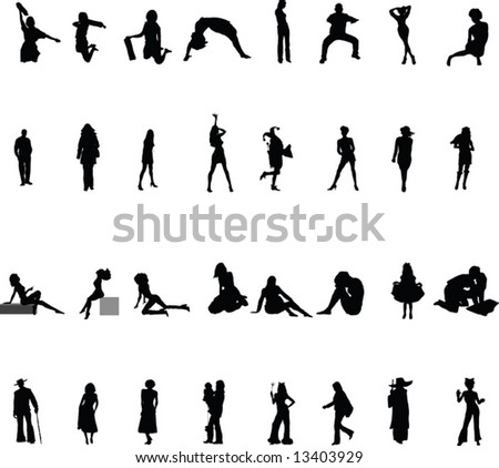 Silhouettes of people - stock vector
