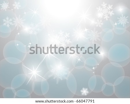 Silver blurred background - stock vector