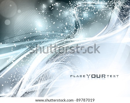 Silver night. Abstract soft celebratory background. Vector - stock vector