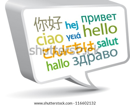 Silver sticker with greetings in ten languages - stock vector