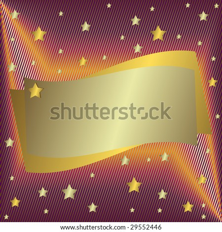 Silvery  frame with stars (vector) - stock vector